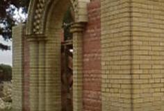 арка из кирпича своими руками