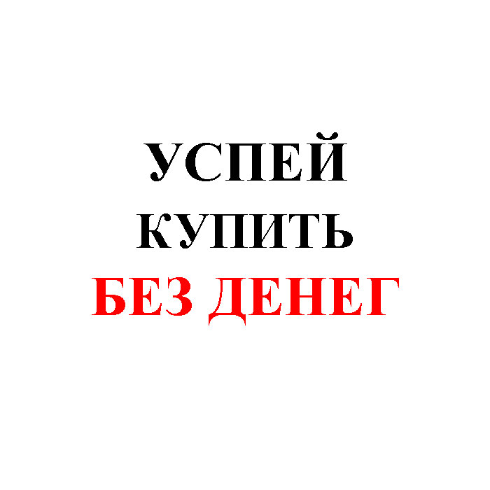 Рассрочка-01