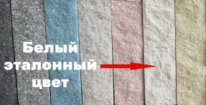 картинка облицовочного кирпича