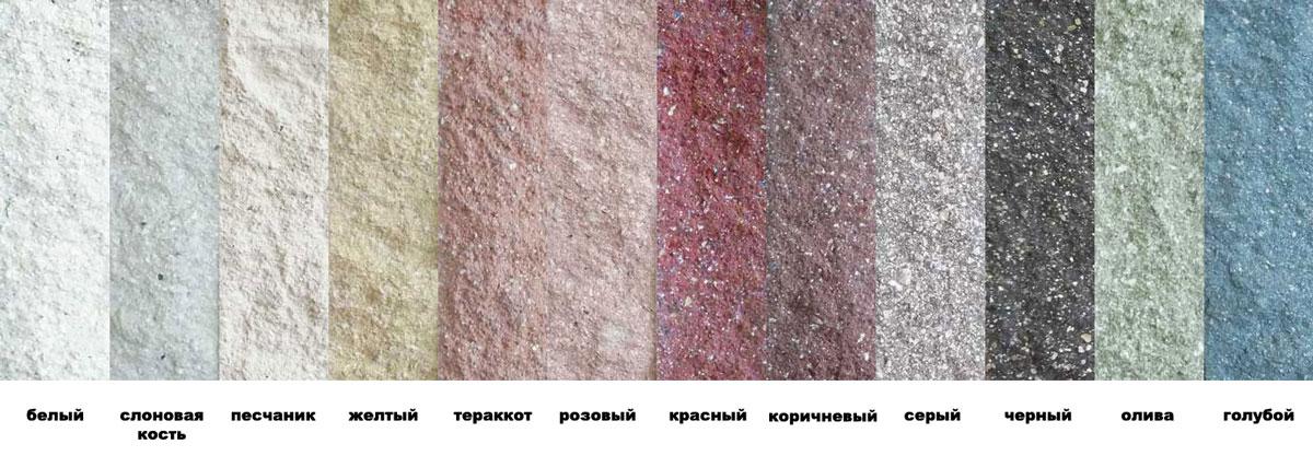 цвета продукции